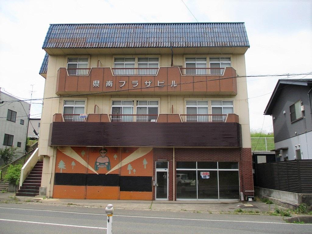 県南プラザビル 売事務所・アパート