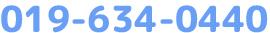 アート不動産管理へのお問い合わせ電話番号:019-636-0098