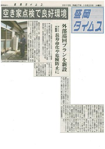 20151022news